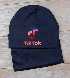 Комплект молодёжный TikTok (20208), Синий