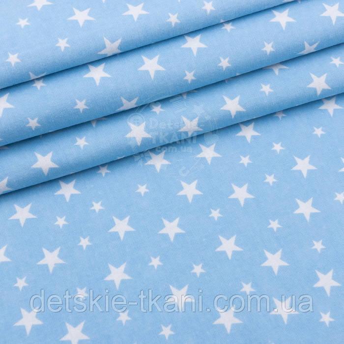 """Фланель дитяча """"Зоряна розсип"""" біла на блакитному, ширина 240 см"""