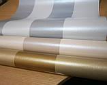 Обои бумажные VIP Полоса широкая серый с серебром 41203, фото 10