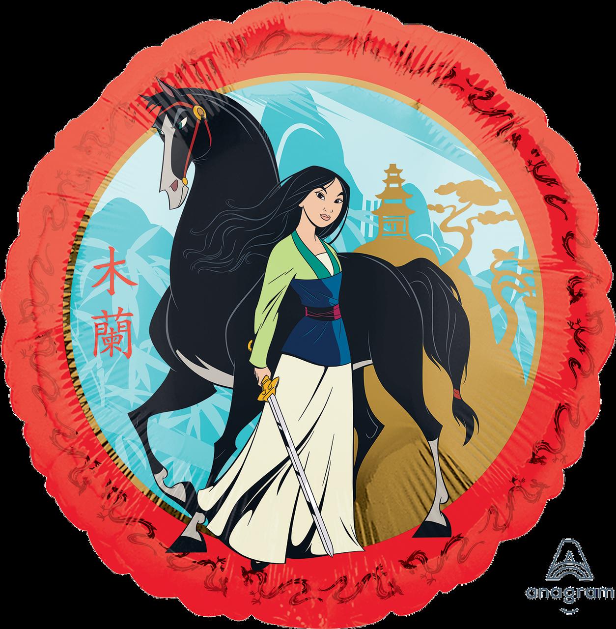 """A 18"""" Mulan. Фольгированный шар с персонажем Мулан"""