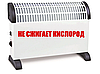 Електричний конвектор обігрівач Вітьок BT-4120 (2000 Вт)