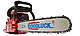Бензопила Goodluck GL4500 (1 шина, 1 цепь, гарантия 12 месяцев), фото 3