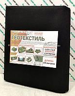 Геотекстиль на метраж черный 110 г\м2 (3,2х10 м).Для мульчирования почвы, фото 1