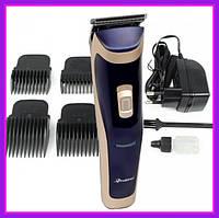 Машинка для стрижки волос Gemei GM-6005 беспроводная (Синий с бронзой)