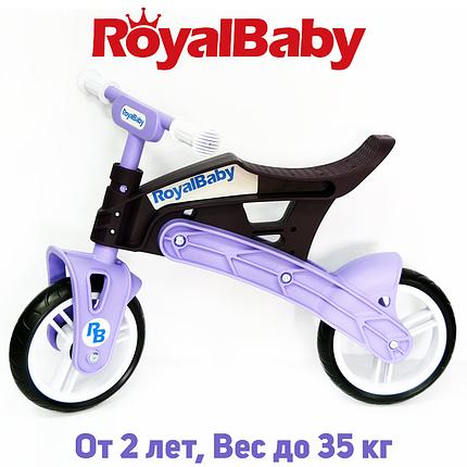 Беговел детский Real Baby, коричнево-фиолетовый, фото 2
