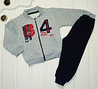 Спортивный костюм утеплённый для мальчика. Размеры 86  98