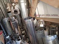 Трубы, колена, грибки, волперы и многое другое. Распродажа остатков склада!, фото 1