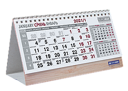 Календарь настольный Buromax 210 х 100 мм на 2021 год