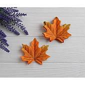Листья клена маленькие  , оранжевые      50 шт