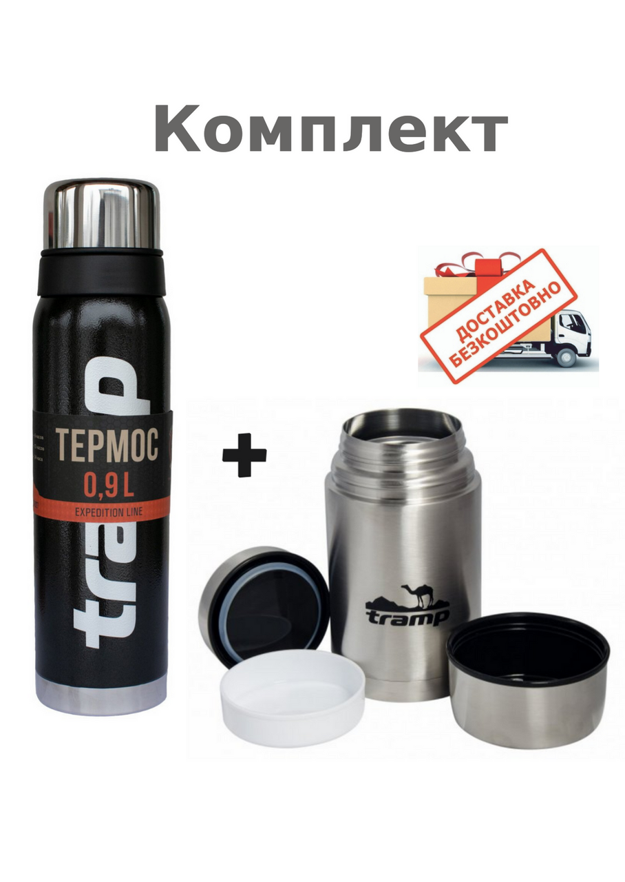 Комплект Термос Tramp Expedition Line 0,9 л +Термос Tramp з широким горлом 0,7 л. Термос трамп