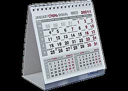 Календарь настольный Buromax 140 х 155 мм на 2021 год