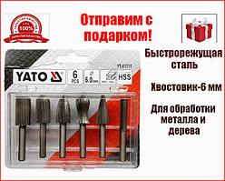 Набор шарошек фрез по металлу 6 предметов YATO YT-61711 Польша