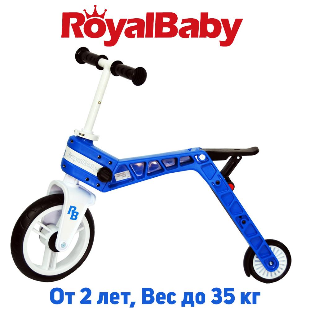 Беговел-самокат детский Real Baby, синий