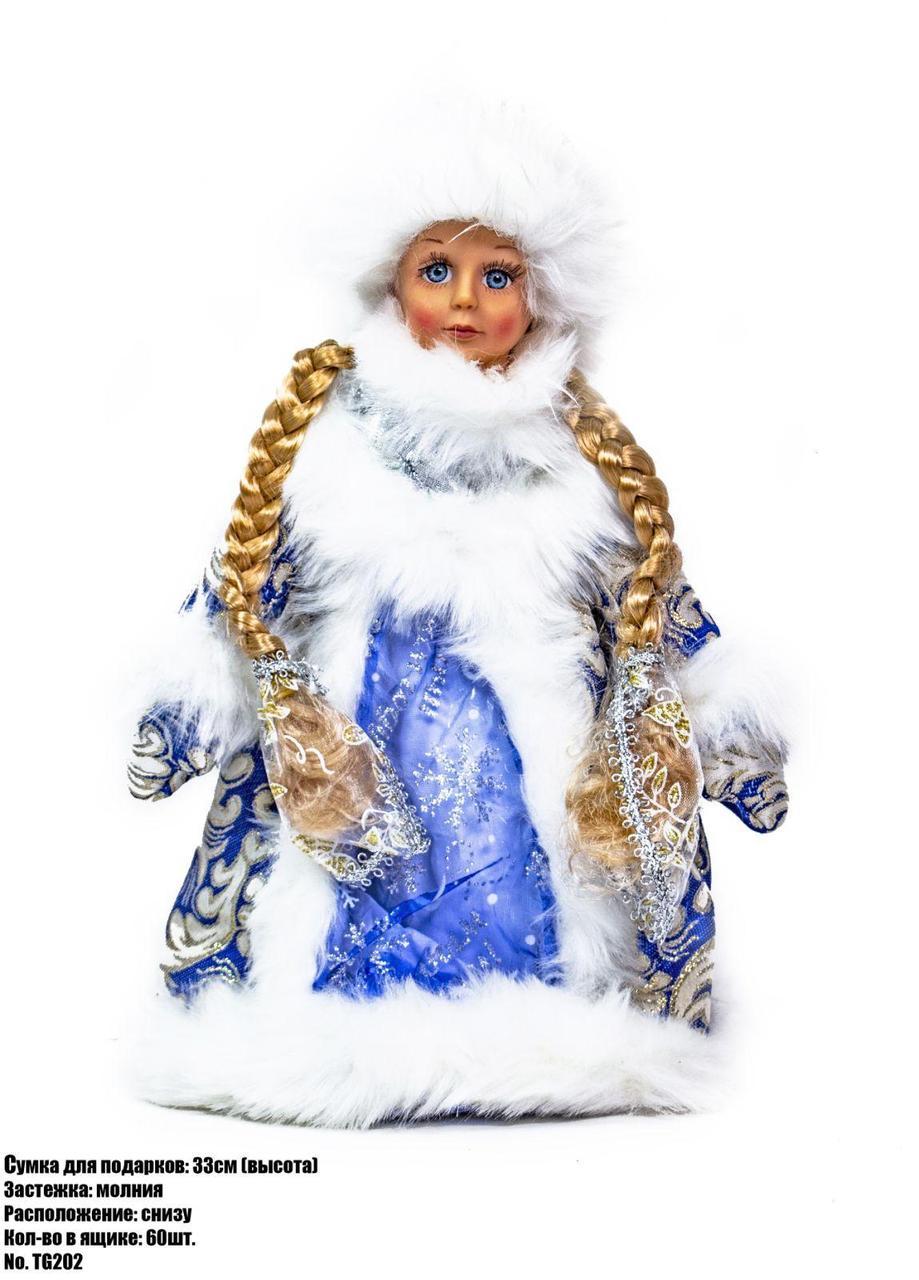 Снегурочка сумка для сладостей и подарков