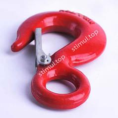Крюк чалочный с замком 500 кг (крановый тип 320С) ➜ Подъемный крюк 0.5 т