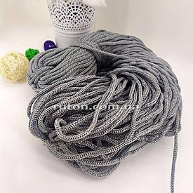 5 мм 85 м Серый Шнур полиэфирный без сердечника ХендМейд для вязания ковриков и сумок