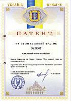 Регистрация промышленного образца