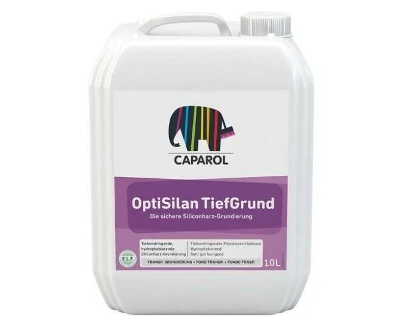 Грунтовка силикон-акриловая CAPAROL OPTISILAN TIEFGRUND влагоизоляционная 10л
