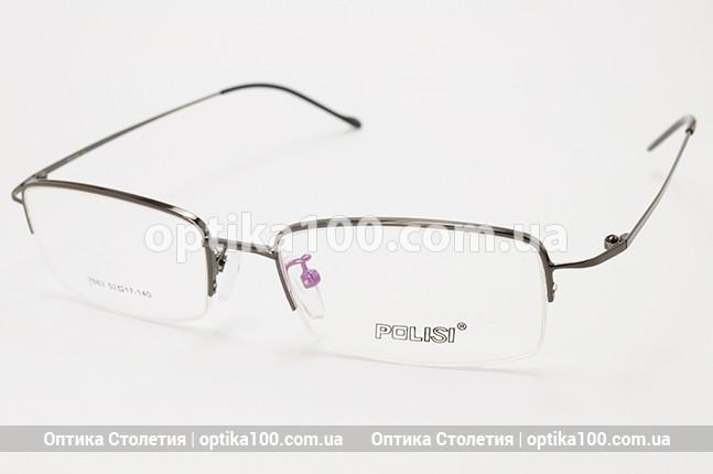 Тонка легка оправа для окулярів. В чорному кольорі