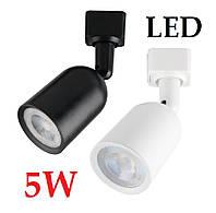 Трековый светильник 5W Horoz ARIZONA-5 светодиодный Черный, Белый, фото 1