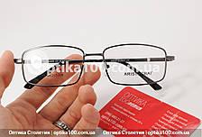Оправа для очков мужская металлическая серая, фото 2