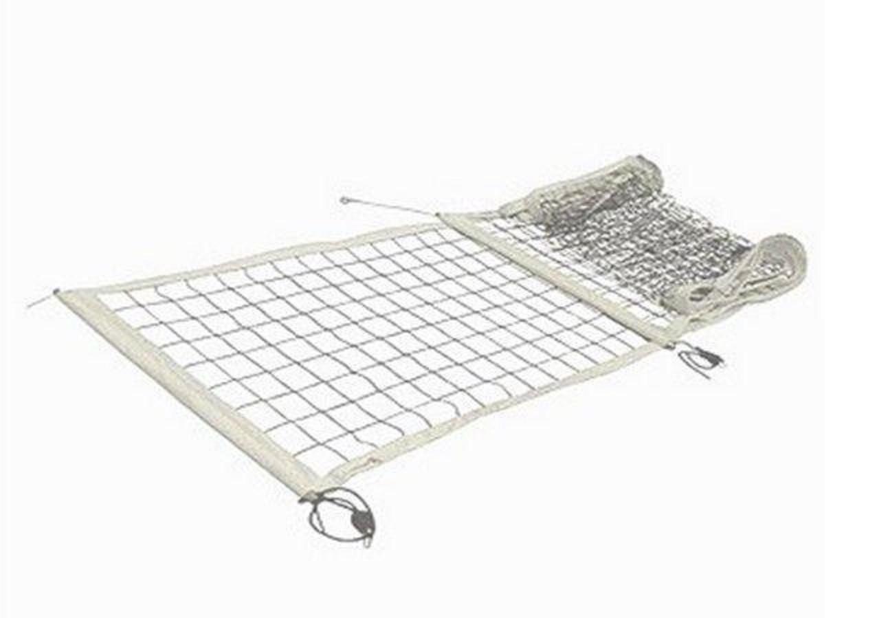 Волейбольная сетка Netex PP/b-3 с тросом SI0003 (белая)