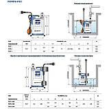 Дренажный насос для сточных вод Pedrollo TOP 1-GM (Италия), фото 4