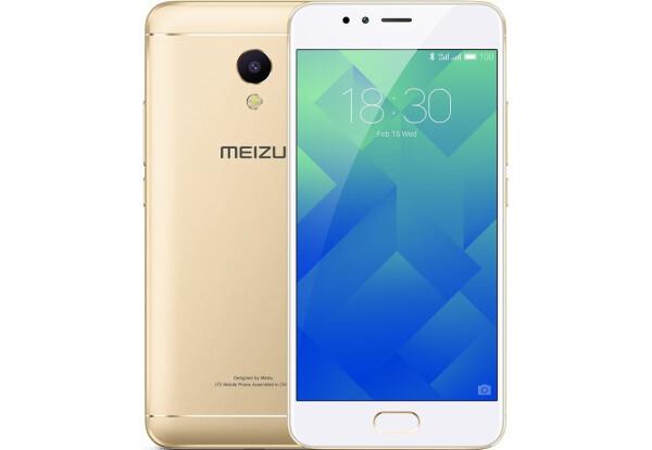 Смартфон Meizu M5S 16 Gb Gold Stock A-