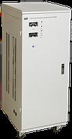 Стабилизатор напряжения однофазный СНИ1-30 кВА IEK