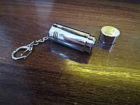 Магнитный ключ Антикража Стоплок для Крючков