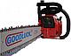 Бензопила Goodluck GL4500 (2 шины, 2 цепи, гарантия 12 месяцев), фото 5