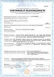 """Детский термо коврик складной развивающий """"Подводный мир + Сафари"""" 200х180 см +сумка-чехол, фото 10"""