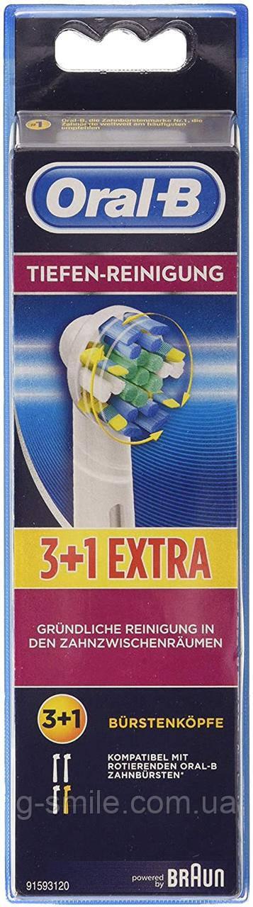 Насадки для зубных щеток Oral-B Tiefen-Reinigung 3+1 Extra (ціна за одну насадку)
