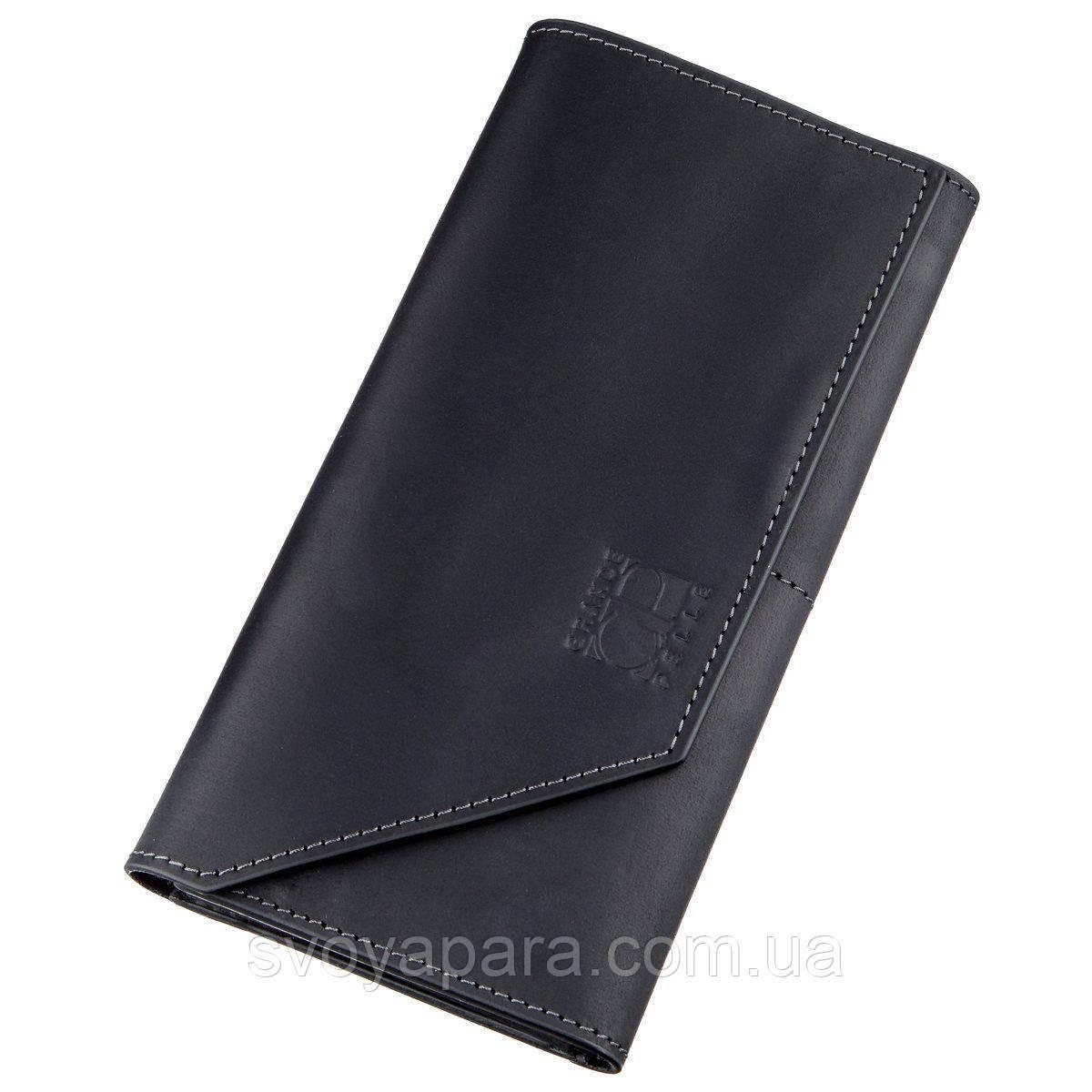 Кожаный клатч унисекс на магните GRANDE PELLE 11214 Черный