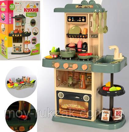 Детская игровая кухня Home Kitchen, вода, свет, звук, 38 предметов, 72 см, 889-185, фото 2