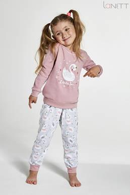 Пижамы Детские и Подростковые