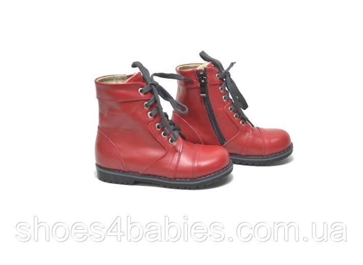 Ортопедические ботинки кожаные демисезонные Ecoby 205R р. 25 - 16,5см.