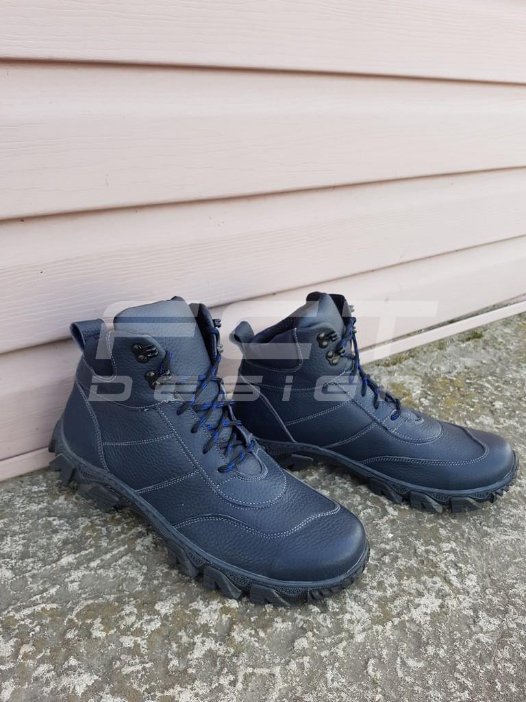 Ботинки хищник кожа флотар синие 44 р