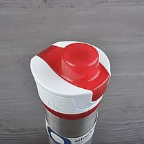 Термобутылка Aladdin Active Hydration (0.6л), красная нержавеющая сталь 18/8|тритан, фото 2