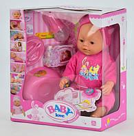 Пупс интерактивный кукла 42 см 8 функций аксессуары Baby Love BL 023 E