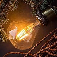 Світлодіодна вінтажна лампа Filament 4w E27 Rustic Diamond-4 Horoz Electric, фото 1
