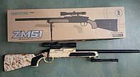 Автомат снайперская винтовка детский, с прицелом, пульками, 110 см, CYMA ZM51С