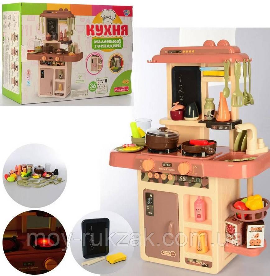 Детская игровая кухня с паром и водой, 63×45,5×22 см, 889-188