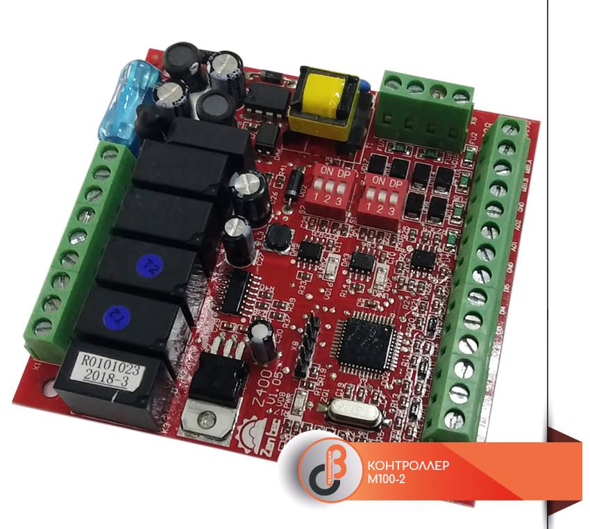 Контролер M100-2BO-ПЛК