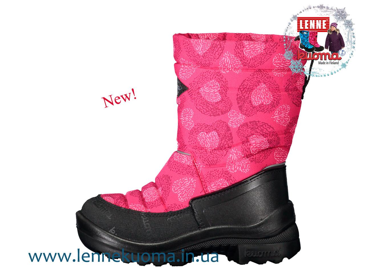 KUOMA Putkivarsi  Pink Heart. Размеры 21-28