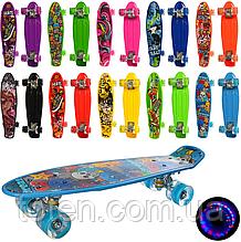 Скейт Profi MS 0749-5  пластик-антискользящий, алюминиевая подвеска, колеса ПУ