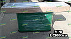 Кассовый бокс  Mini 1400, бокс с узким накопителем, фото 6