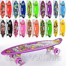 Скейт Profi MS 0461-2  пластик-антискользящий, алюминиевая подвеска, колеса ПУ