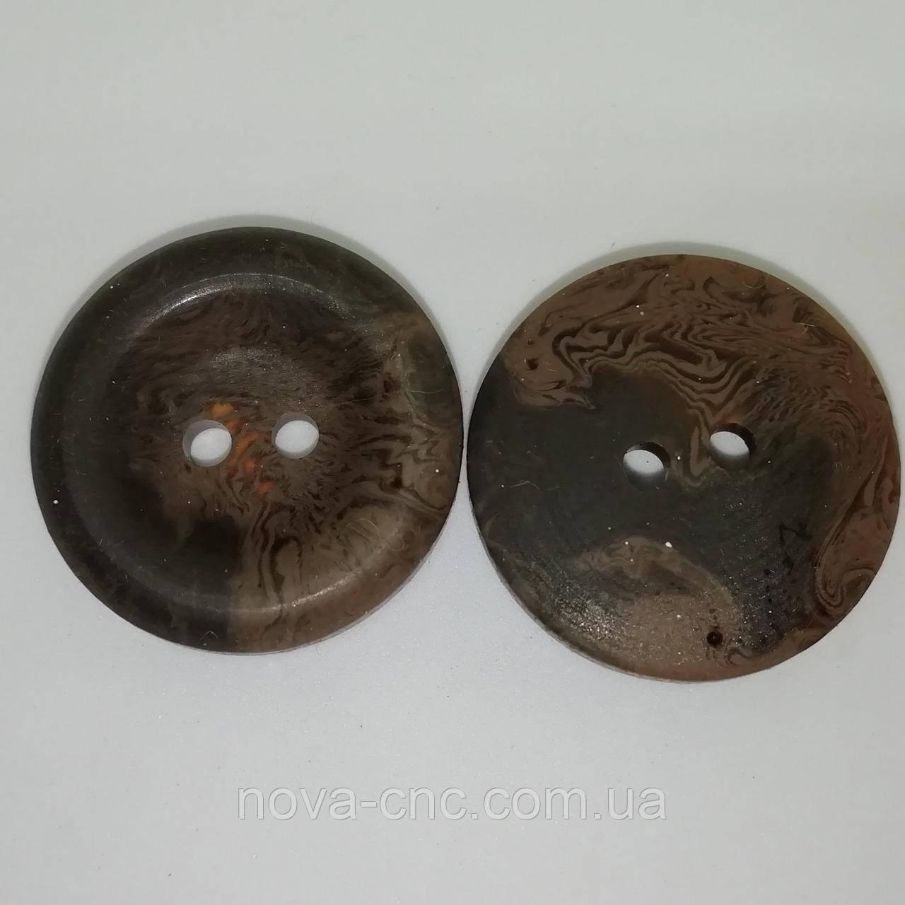 Ґудзики пластмасові 22 мм Колір коричневий мармуровий Упаковка 350 штук