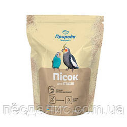 Песок для птиц ТМ Природа, 1кг